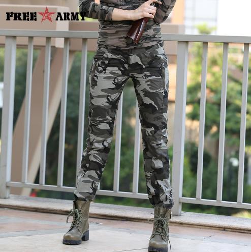 97c7bb745 Kalhoty v army stylu damske levně | Mobilmania zboží
