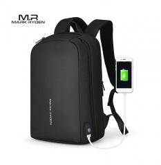 28897fd4f6b Mark Ryden Multifunkční batoh s USB dobíjením